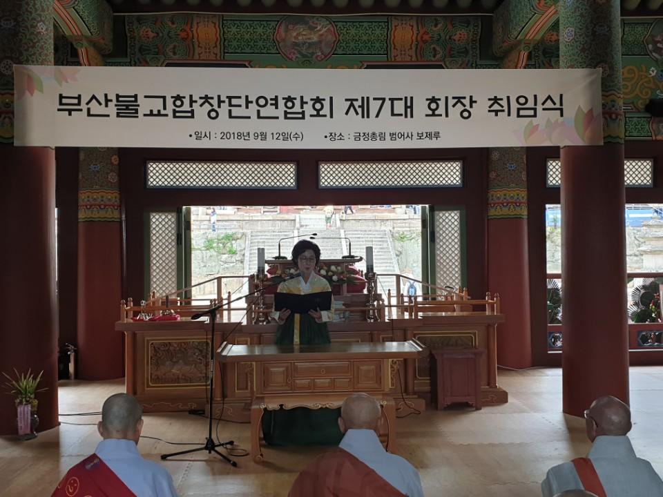합창단회장 취임식24.jpg